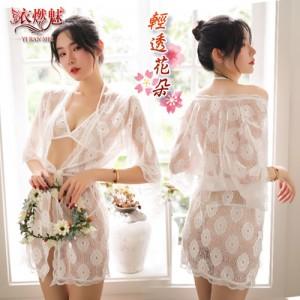 《YIRAN MEI》情趣睡衣!輕透花朵蕾絲罩衫內搭三點式浴袍組﹝白﹞