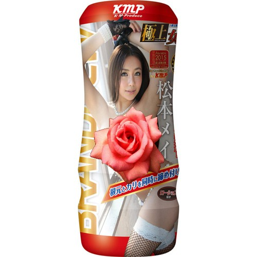 【日本KMP】BRANDNEW極上女器カップ 松本メイ 無限刺激自慰杯罐 * [促]