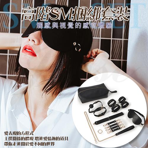 SM性虐捆綁 高階捆綁套裝-黑色(附收納包)