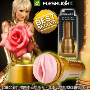 美國Fleshlight-STU 訓練大師(整組)美國銷售 NO.1