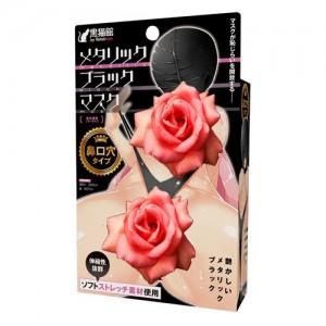 日本Tama Toys*メタリックブラックマスク 鼻口穴タイプ 頭套
