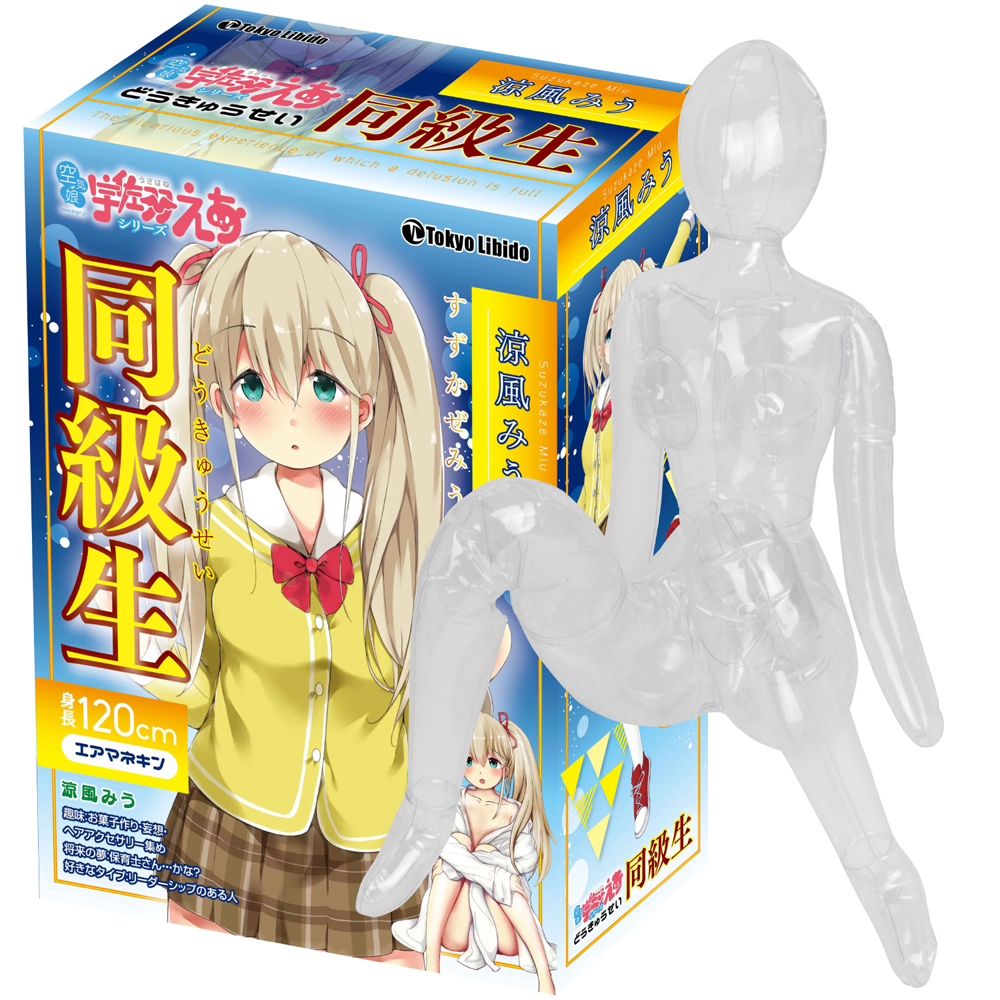 日本原裝進口同級生宇佐羽男用充氣娃娃自慰器-涼風(120cm)