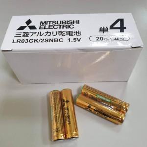 日本 MITSUBISHI 三菱 3號 AA 鹼性電池一盒(40入)