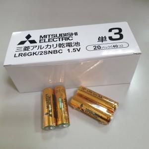 日本 MITSUBISHI 三菱 4號 AAA 鹼性電池一盒(40入)