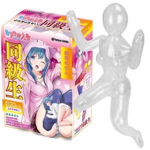 日本原裝進口同級生宇佐羽男用充氣娃娃自慰器-空花(120cm)