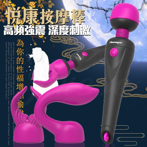 悅康 7段變頻充電矽膠震動按摩棒-玫紅(附頭套)
