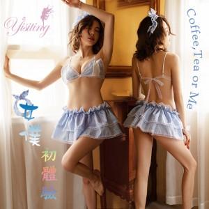 《Yisiting》女僕角色扮演服!清新藍格比基尼蕾絲滾邊四件式套裝