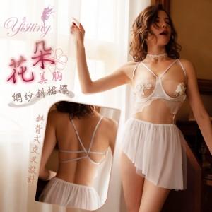 《Yisiting》情趣睡衣!花朵刺繡水滴美胸帶鋼圈兩片式漸層裙襬裝