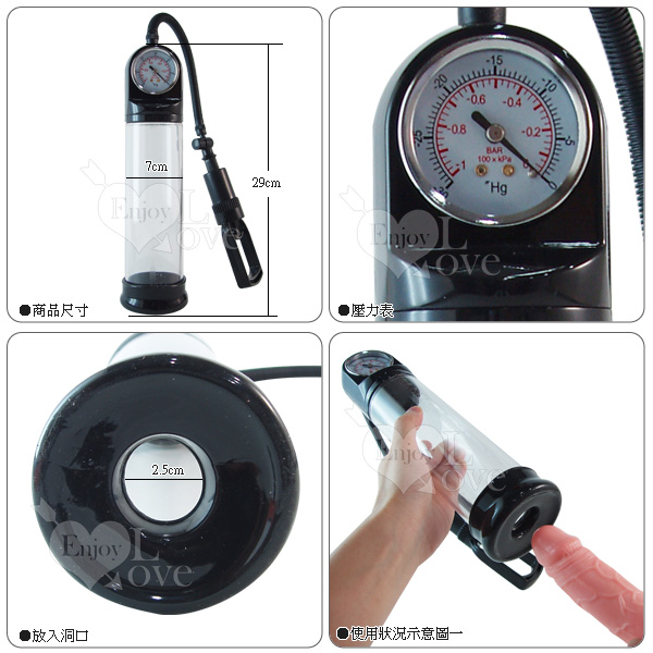STALLION 壓力錶強力唧筒真空運動器