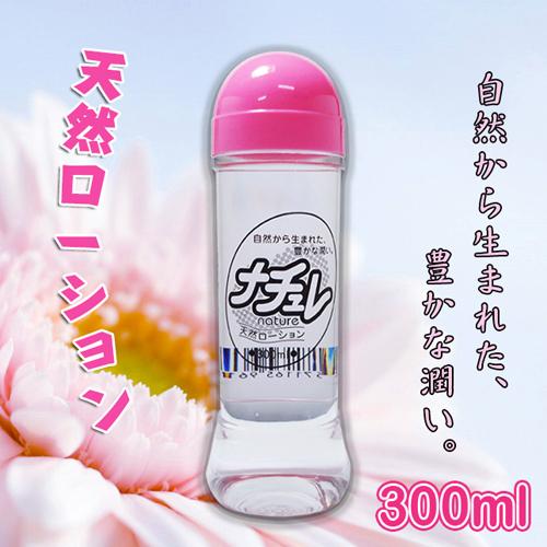 日本NPG╱水性潤滑液 300ml