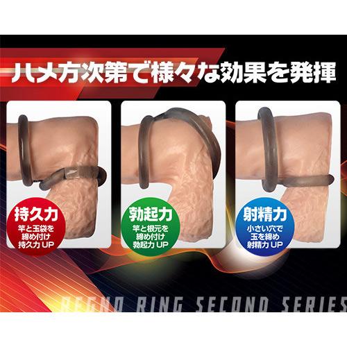 日本A-one*レグノ コック&ボールリング 【スモーク】王者套環_透明黑