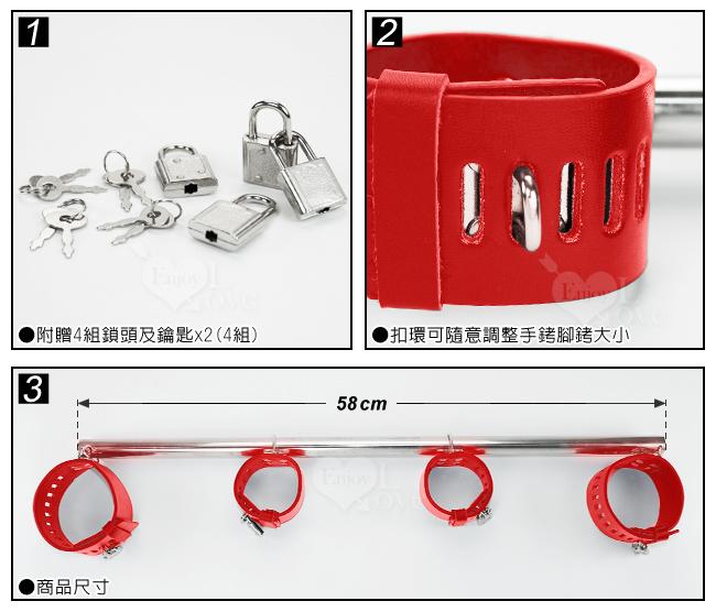 SM 手腳固定銬 58.5cm (帶鎖-紅)