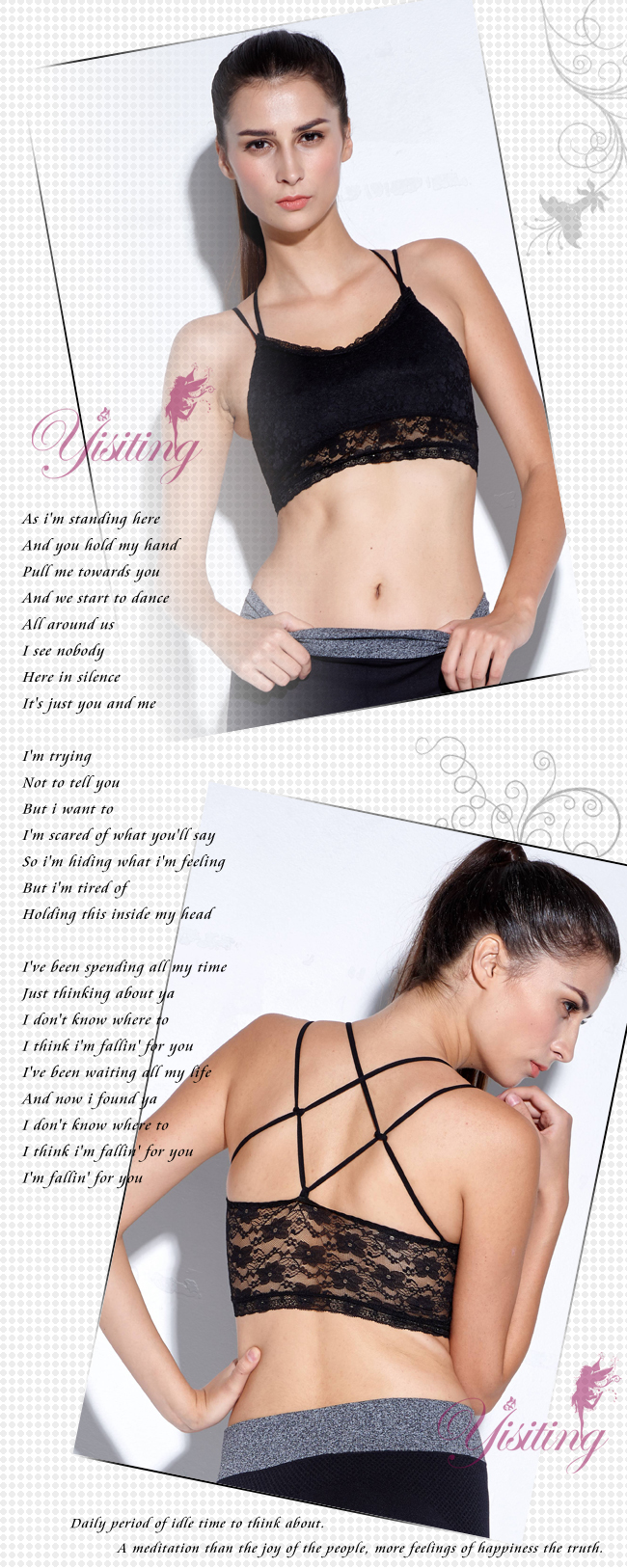 《Yisiting》時尚蕾絲花邊吊帶後背交叉綁帶性感小可愛內衣