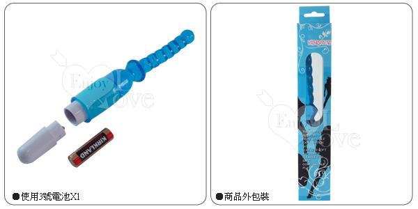 藍色水玲瓏 ~ 挑逗神仙棒