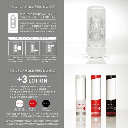 日本TENGA 異次元壓力式重複使用體位杯﹝FLIP HOLE SILVER﹞