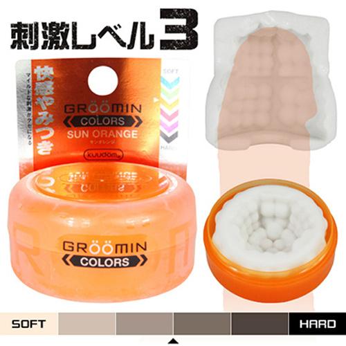 【日本 對子哈特 】*【1個単位】グルーミンカラーズ サンオレンジ 自慰杯