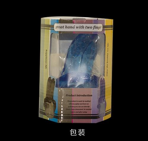 雙指萬能~AV棒專用配件【大双指】藍