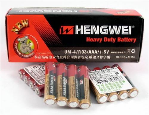 【HENGWEI】4號環保碳鋅電池一盒(60顆入)