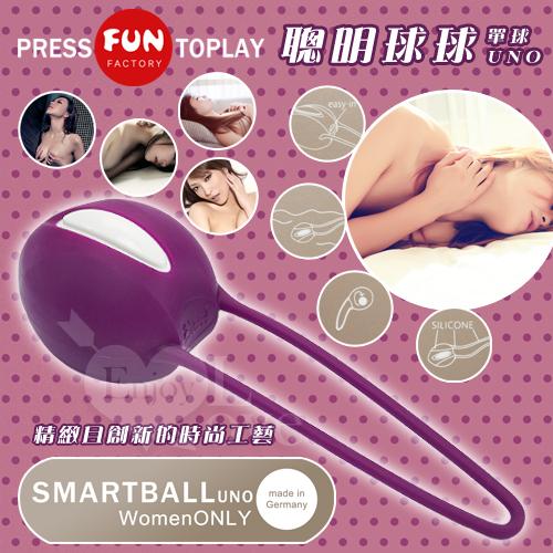 德國【Fun Factory】聰明球球單球UNO-女性情趣運動球球(白/紫)