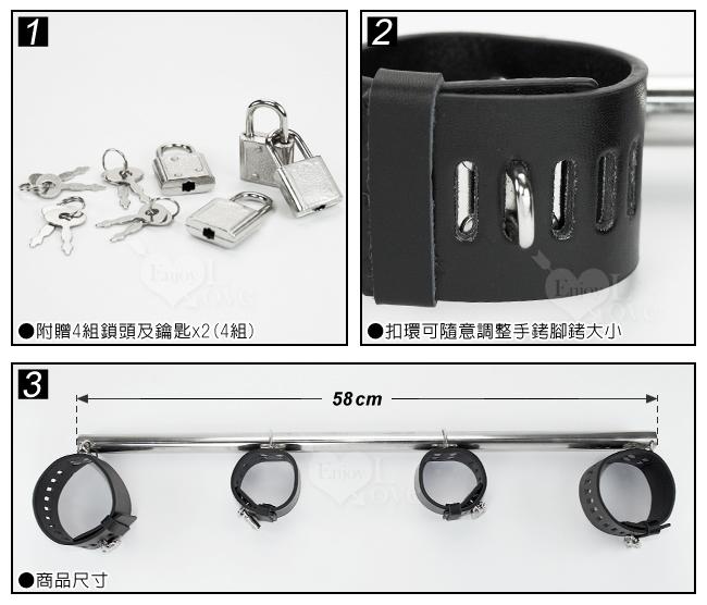 手足固定銬( 鎖) - 長58.5CM