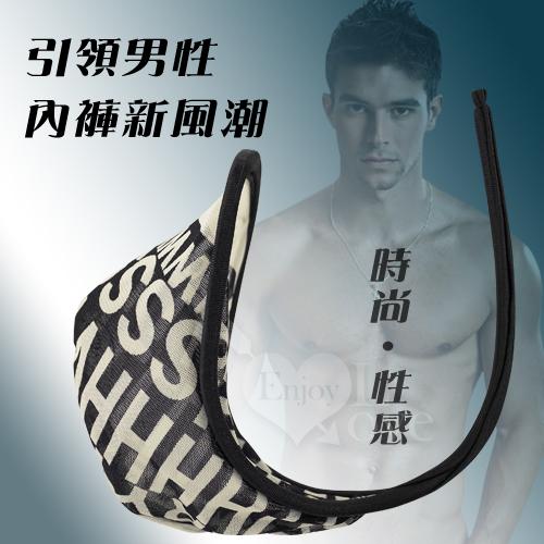 男性個性化半透明英文字囊袋C字褲