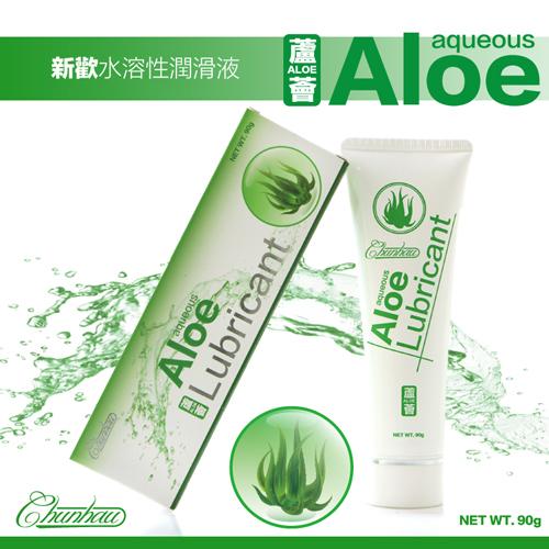 Aloe Lubricant 新歡潤滑液-蘆薈 90g