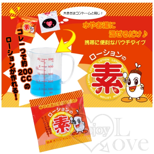 【日本Rends】素 潤滑液DIY調配濃縮粉_5g
