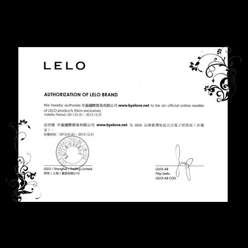 瑞典LELO*NOA Deep Rose 諾婭(神秘黑)情侶共振器