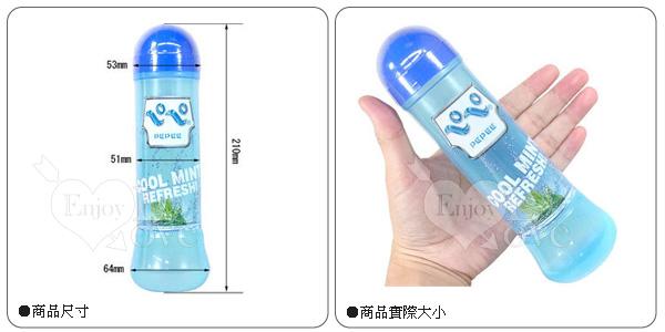 日本A-one*Pepee COOL冰晶薄荷潤滑液_360ml