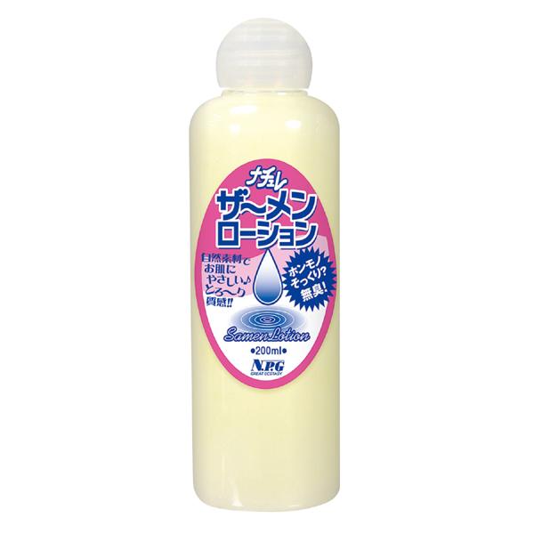 日本NPG*ナチュレ ザーメンローション 潤滑液_200ml
