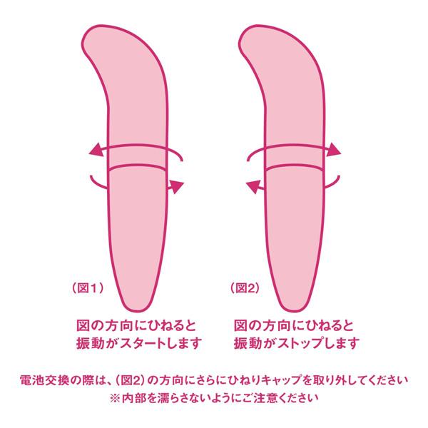 【日本 SSI JAPAN】ピンクスティックローター G點震動棒(粉色)