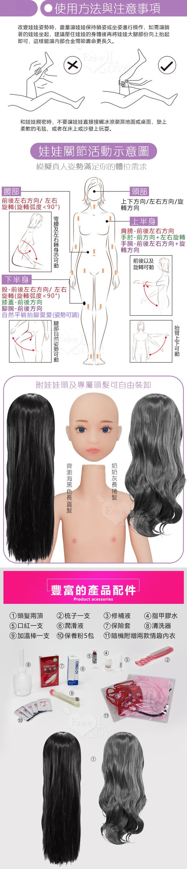 幼萌系蘿莉娃娃 - 小薇﹝128cm / 16.5kg﹞仿真1比1幼童體型設計