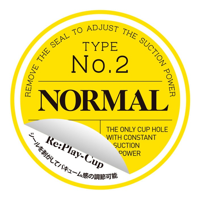日本Tama Toys*Re:Play-Cup NORMAL 高潮飛機杯(黃)