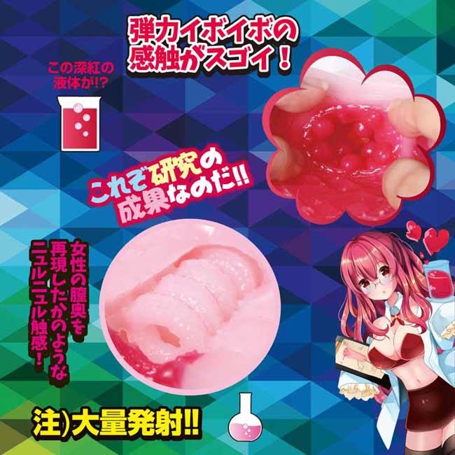 日本MATE*莉莉絶頂研究「深紅ZONE」夾吸自慰套