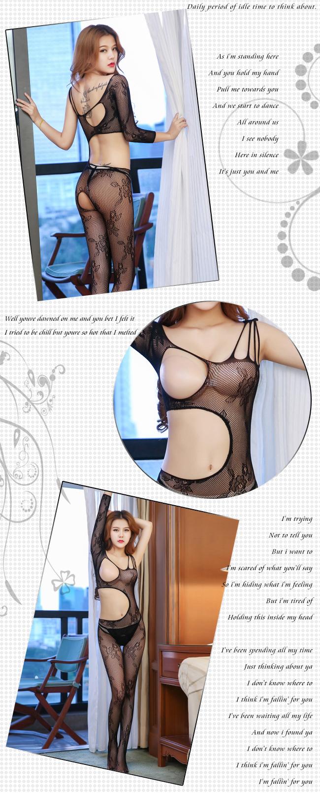 蜜語糖衣!腰際挖空露乳開襠造型連身網衣