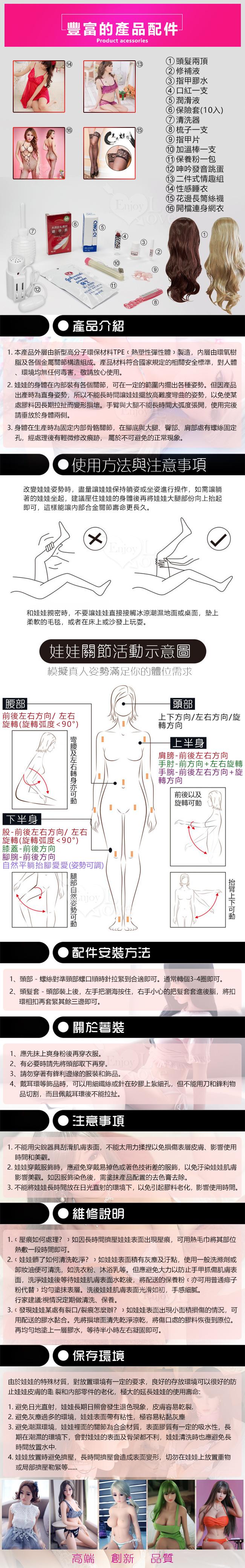 《圓圓 - 氣質美眉》全實體矽膠不銹鋼變形骨骼 真人版娃娃﹝158cm / 33kg﹞