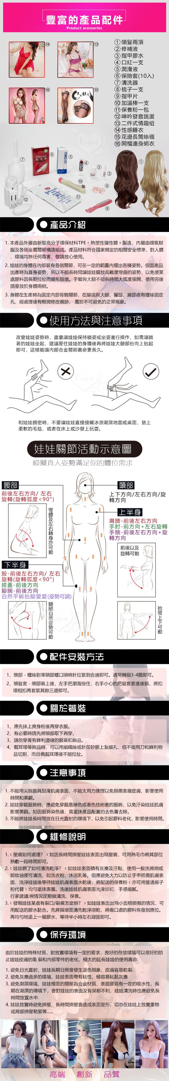 《露露 - 嬌媚女郎》全實體矽膠不銹鋼變形骨骼 真人版娃娃 ﹝165cm / 34kg﹞