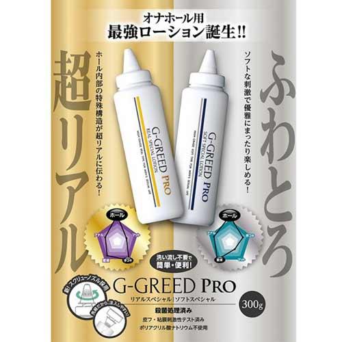 日本A-one*G-GREED PRO ソフトスペシャル 潤滑液_300ML