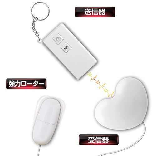 日本LOVE CLOUD* 3段階飛子無線遙控跳蛋