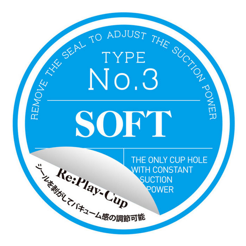日本Tama Toys*Re:Play-Cup SOFT 高潮飛機杯(藍)