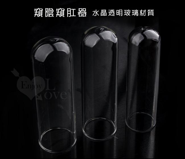 中空水晶玻璃棒 - 窺陰窺肛器﹝大﹞