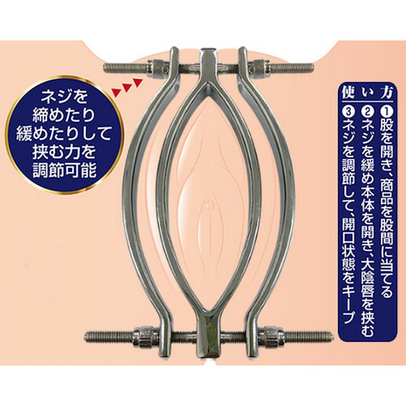 日本A-one*プッシークランプ 貓鉗陰部擴張固定器