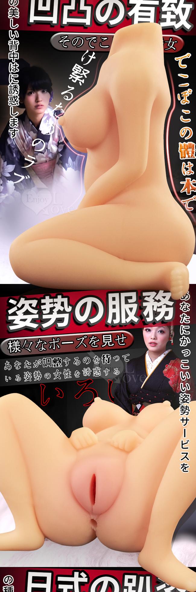歐尼將 日式小人兒 - 逼真3D立體雙穴 ﹝比女人更有感﹞含200ml潤滑液