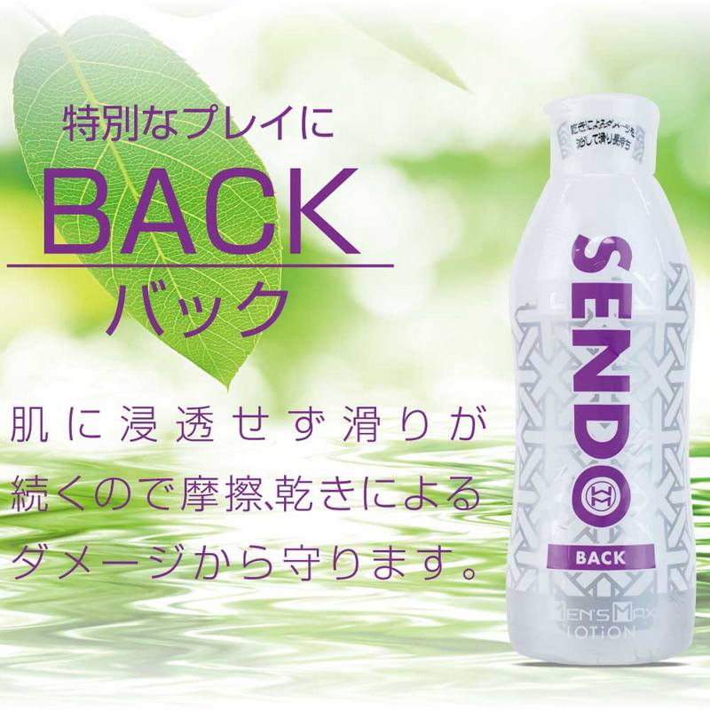 日本Men' s Max SEND BACK後庭肛交水溶性潤滑液360ml