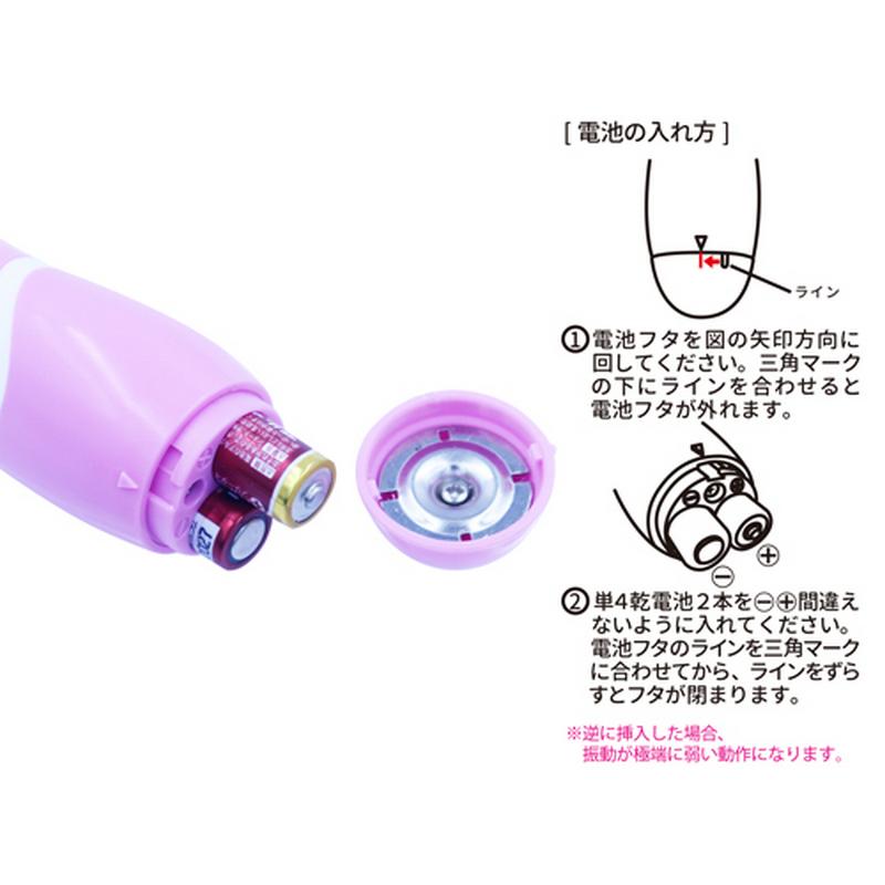 日本MODE*P.S Belle[ベル]ミント 3段模式AV電動按摩棒(藍色)