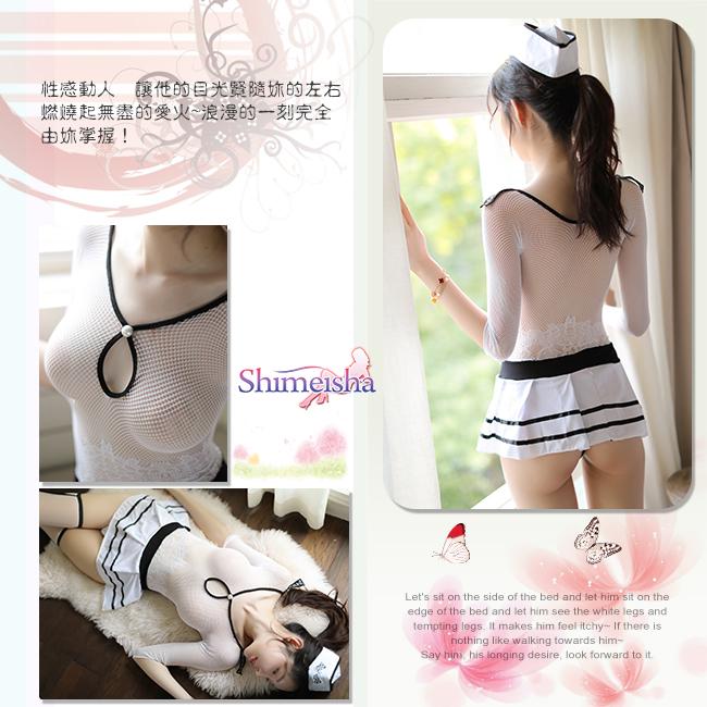 《SHIMEISHA》仿水手角色扮演網衣!裸肌美臀短裙四件式套裝