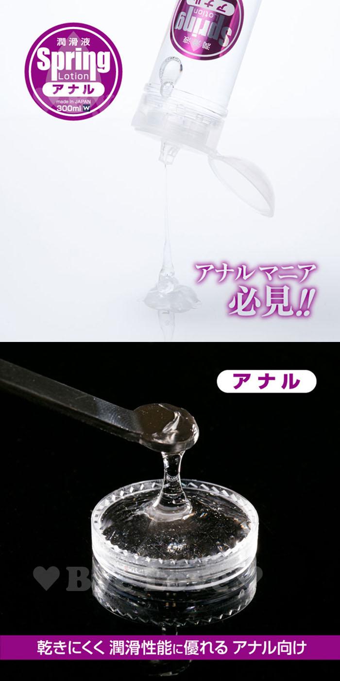 日本NPG*Spring春意後庭潤滑液_300ml(紫)