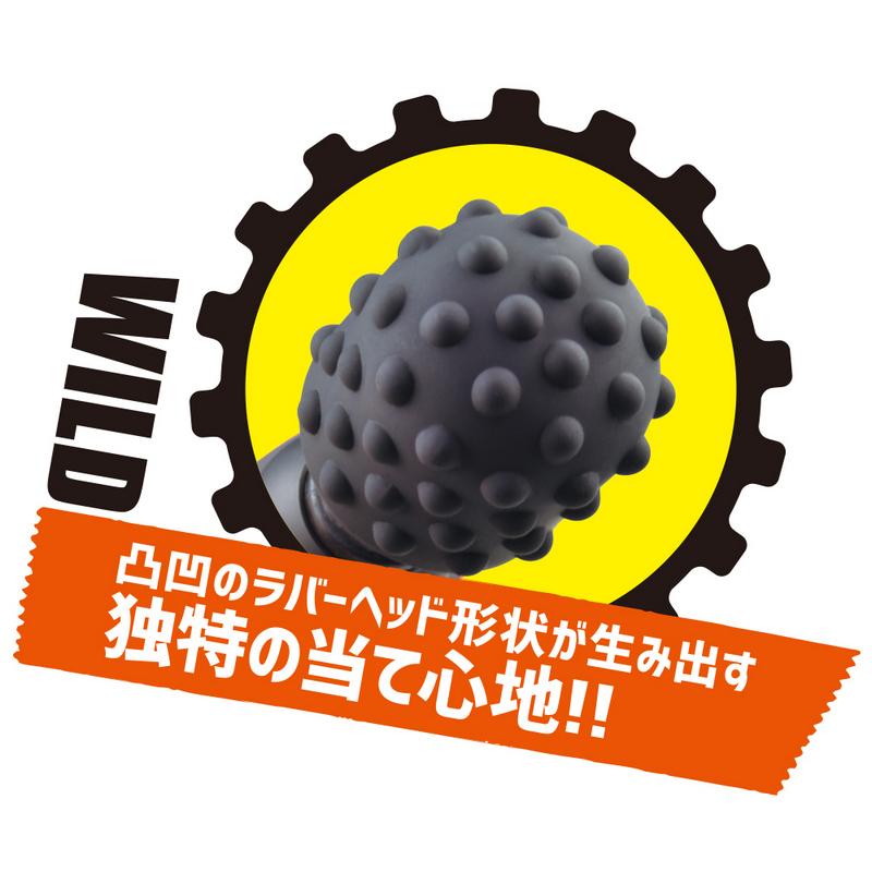 日本 Prime GEAR パープル