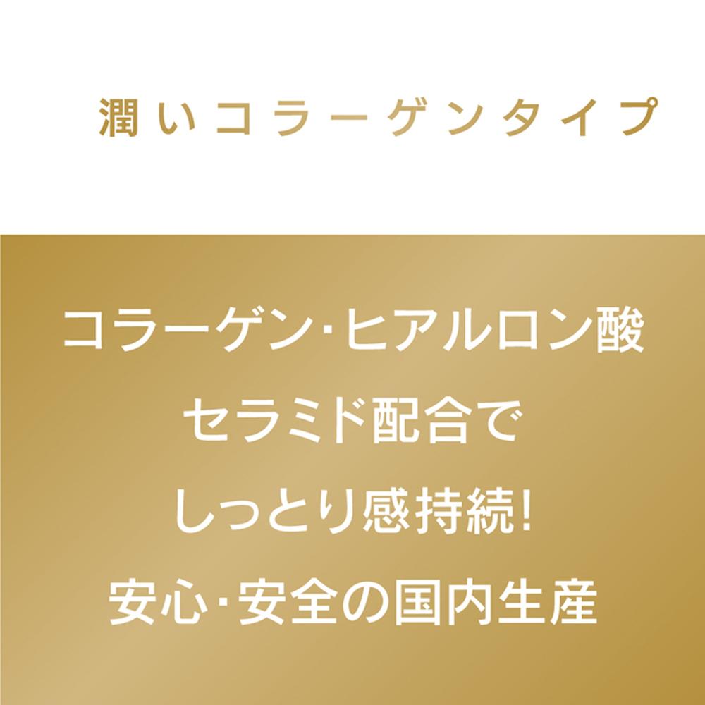 日本EXE Ag+保濕膠原蛋白款濃厚型潤滑液360ml