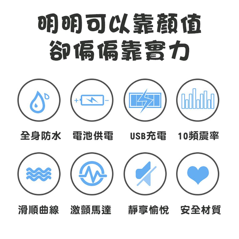 摳摳棒USB充電防水AV震動按摩棒(櫻花粉)